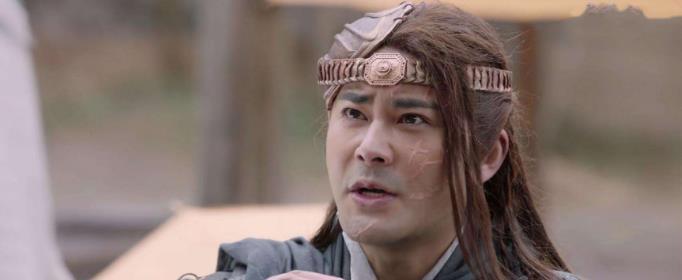 范瑶真实身份是什么?