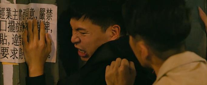 陈佑晖是强酸案疑犯吗?