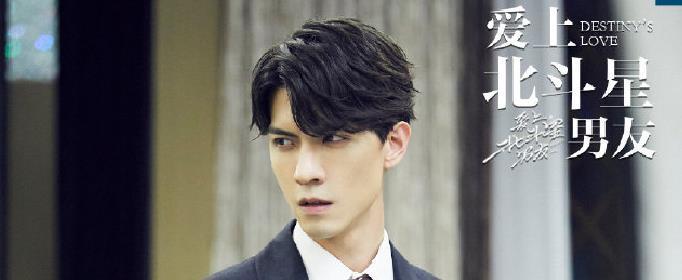唐懋是馆长的儿子吗?