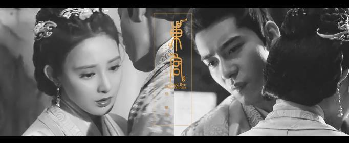 小枫和李承鄞谁先恢复记忆?