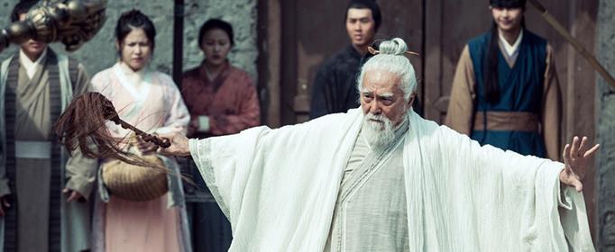 张无忌和张三丰谁的武功更高?