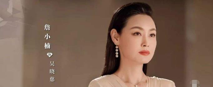 高洁为什么恨吴晓慈?