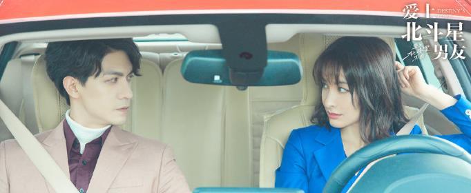 唐懋和蔡舒萌在一起了吗?