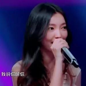 周怡出现在《我想和你唱》的第几期?
