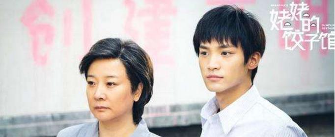 姜桂芳为何最疼收养的男孩?