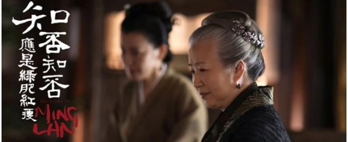 盛老太太被谁下毒?