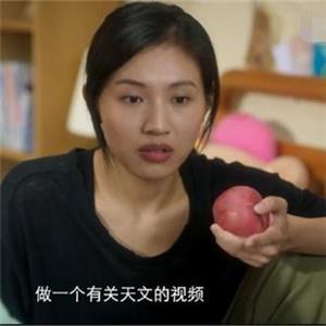 《独家记忆》陈妍是怎么死的?