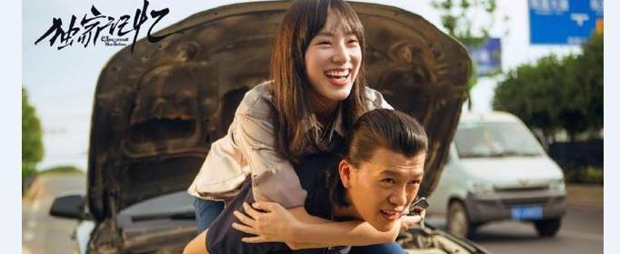 赵晓棠和慕海在一起了?