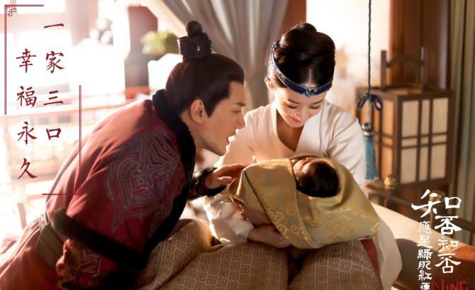 顾廷烨为什么要娶如兰?