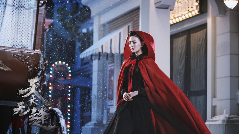 《天衣无缝》红衣女子是谁?