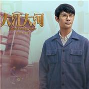 《大江大河》在哪个台播出?