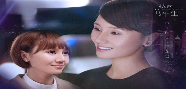 《我的前半生》贺涵给罗子君送伞是第几集?
