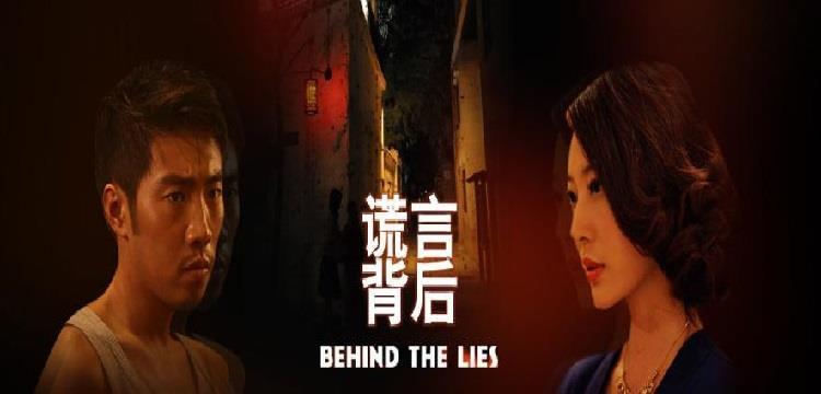 梦瑶是哪个电视剧的角色?