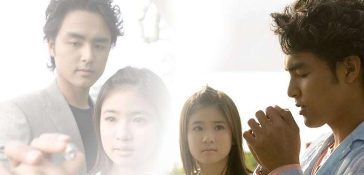 《樱花草》是哪个电视剧的主题曲?