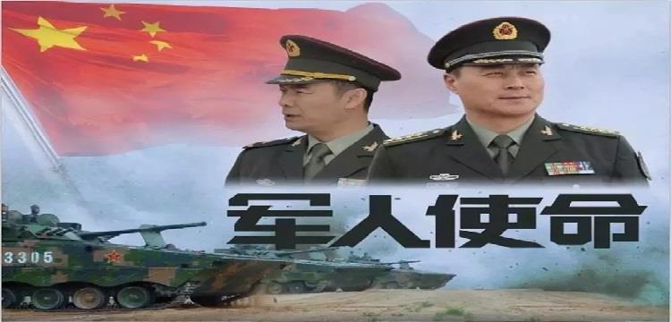 《军人使命》拆迁是哪一集?
