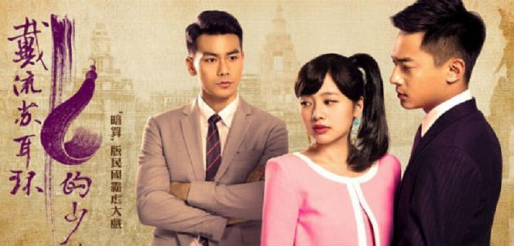 阮清恬任浩铭是什么电视剧里的人物?