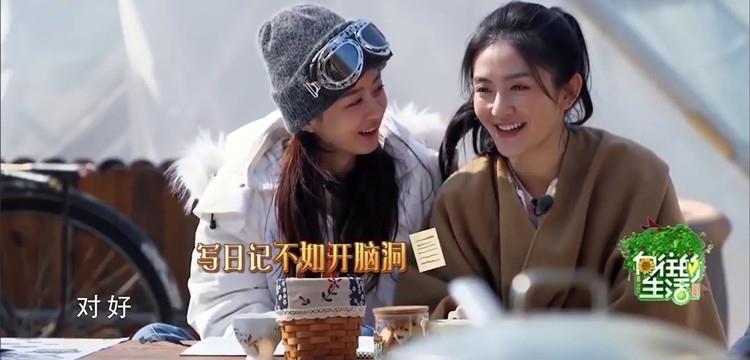 《向往的生活》谢娜赵丽颖参加的是哪期?