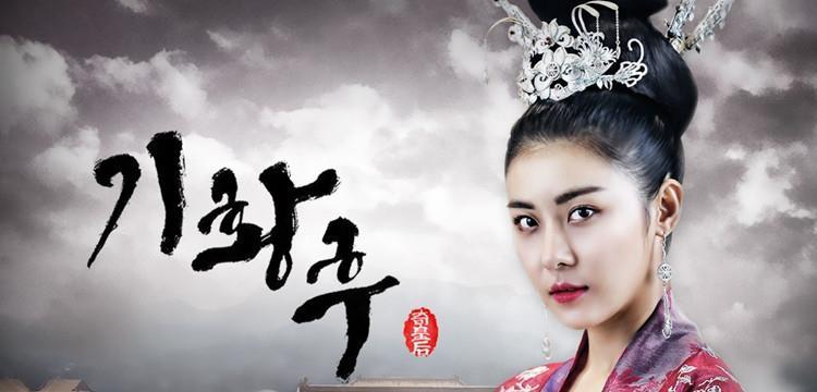 毛皇后的电视剧叫什么?