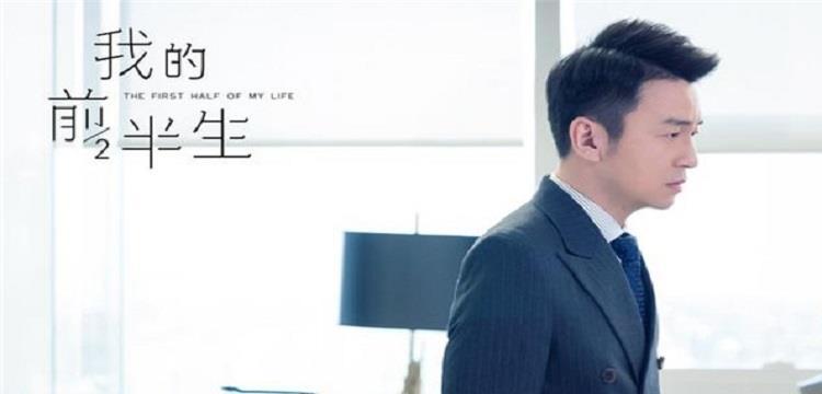 陈俊生是什么电视剧里的人物?