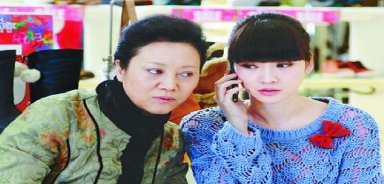 赵阳申兰是什么电视剧里的角色?