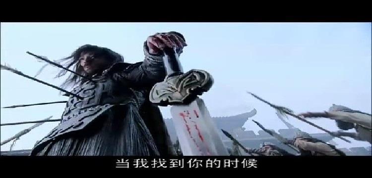 《仙剑奇侠传3》龙阳出现在多少集?