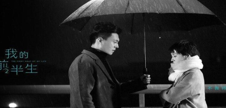 陈俊生和凌玲的结局是什么?