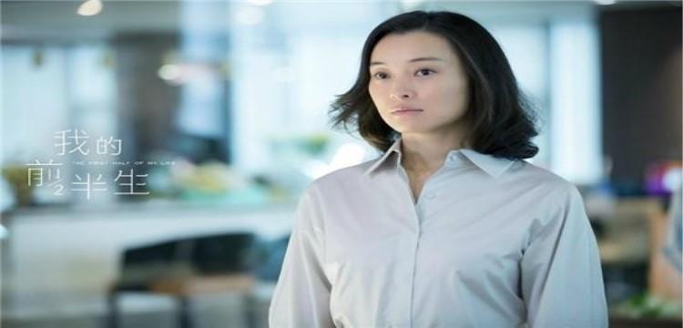 《我的前半生2》凌玲的结局是什么?