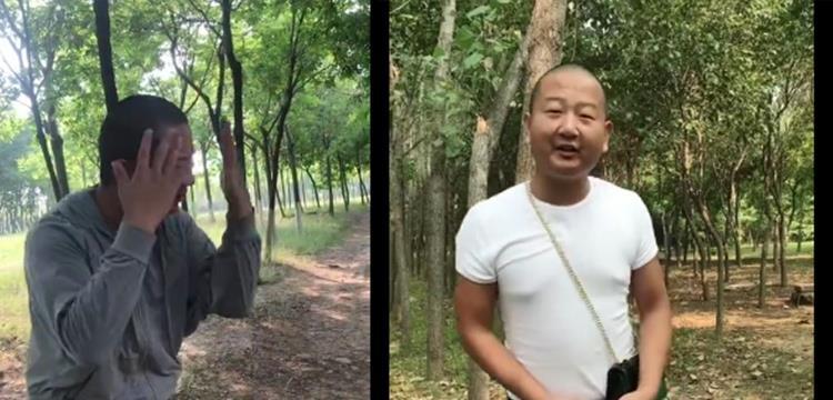 《中国新说唱》里的giao哥是什么人?
