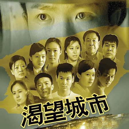 大壮招娣是什么电视剧里的人物?