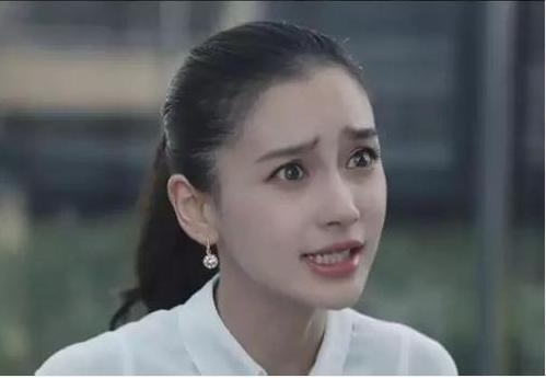 《创业时代》刘天池指导杨颖演技?再现抠图事件引网友疯狂吐槽!