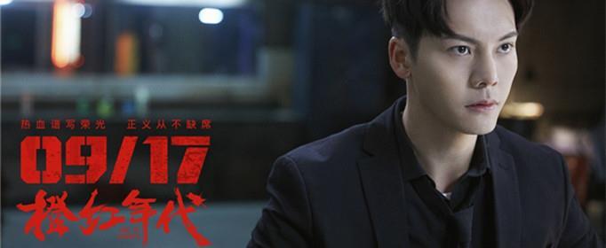 《橙红年代》刘子光的身份是什么?