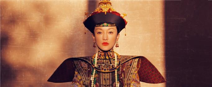 《如懿传》讲的是哪个皇后的故事?