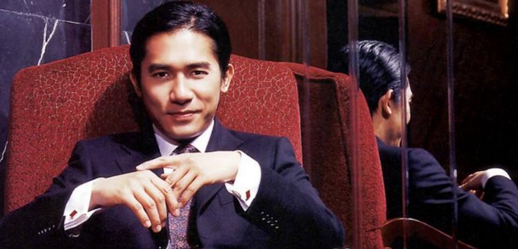 《花样年华》梁朝伟演的角色名是什么?