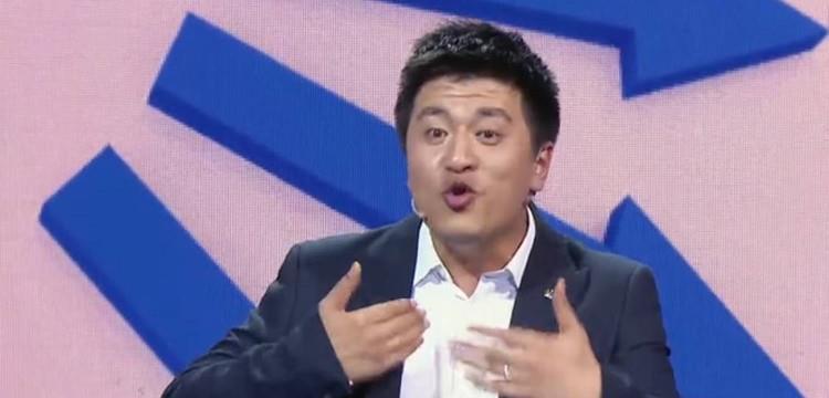 《演说家》张雪峰参加的是哪一期?