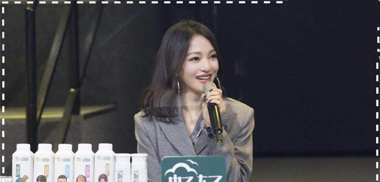 《我是大侦探》张韶涵参加的是哪一期?