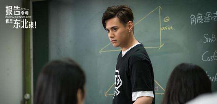 王大春是什么电影里的角色?