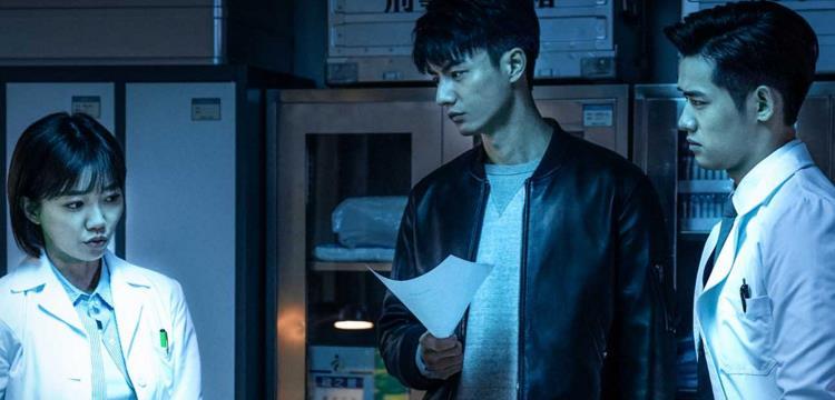 《法医秦明2》结局是什么?