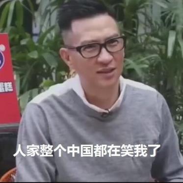 鲁豫采访张家辉是什么综艺节目?