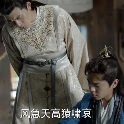 《庆余年》范闲斗诗是哪一集?