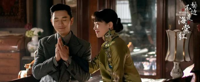 程凤台对范湘儿不是爱吧?